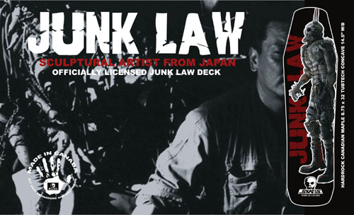 junk_law_catalog_page_news
